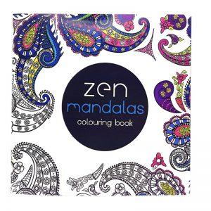 Cahier De Dessin Mandala Fleur A Colorier 24 Pages Livre De Coloriage Mandala Pour Adulte